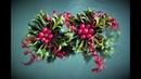 Заколка ЗИМНИЕ ЯГОДКИ из лент, Мастер Класс, КАНЗАШИ / DIY Ribbon Flower Kanzashi
