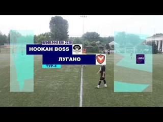 Hookah Boss Луганск - Лугано Луганск | Кубок ЛФЛ 8х8 - 2020