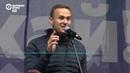 Навальный речь и интервью на митинге на Сахарова 29.09.19
