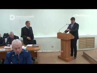 Новым главой города Златоуста стал Максим Пекарский