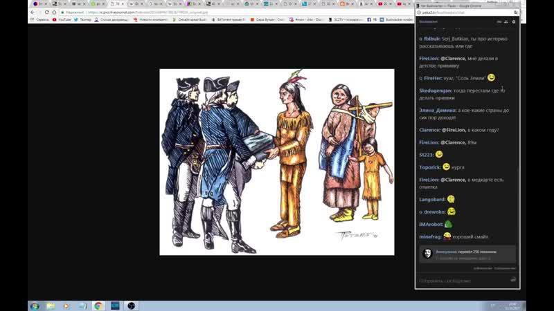002 Американская революция