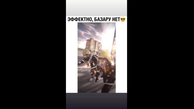 Lychee video