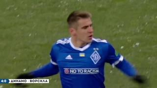 ТОП-5 голов Беседина в УПЛ и Кубке Украины 2017/18