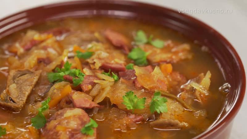 Капустница по чешски любимый суп из квашеной капусты Рецепт от Всегда Вкусно