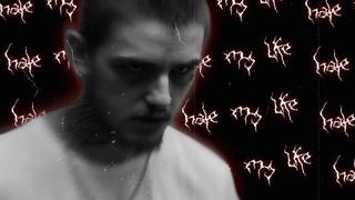 Lil Peep - Hate My Life Перевод