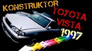Авто с Японии! Конструктор,Toyota Vista 1997г. Смотреть видео обзор MasterCar125