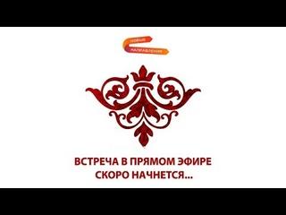 Декупаж с фантазией, Школа декора и дизайна, Елена Раевская