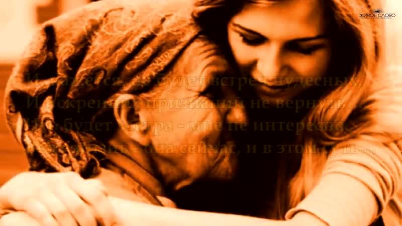Покойся с миром мама Жаткан жерин жайлы болсын