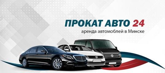 мурманск ленина 24 аренда авто
