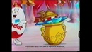 PUBLICIDADES Y TV-Kinder sorpresa Tiburí babá- voz de Kinderino- año 2002-