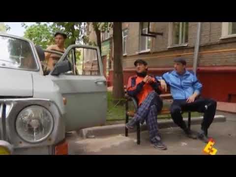 Башка и Ржавый машина кабина