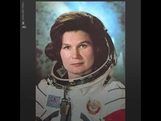 16 июня 1963 года Валентина Терешкова стала первой женщиной, совершившей полет в космос