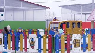 Открыт второй корпус детского сада «Созвездие».