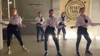 """Печать Танца 3/15"": Хорео Алина - ALREADY; группа 2"