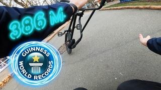НОВЫЙ МИРОВОЙ РЕКОРД БАЛАНСА НА ЗАДНЕМ КОЛЕСЕ ВЕЛОСИПЕДА?!? NEW GUINESS WORLD RECORD MANUAL ON BMX