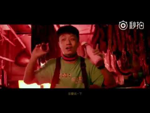 王齐铭WatchMe 《Watch Me》 中国新说唱