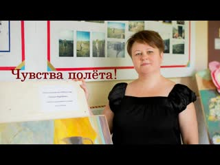 Последний звонок - учителя. Рязанский Свободный лицей, 2020.