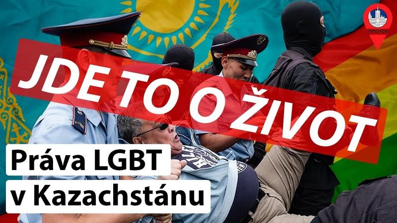 Jak žijou gayov v Kazachstánu How Do Gays Live in Kazakhstan integronrozhovor ENG subs