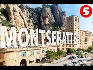 Монсеррат. Экскурсия в Монастырь Монсеррат от отеля Hotel Reymar Playa 3 звезды