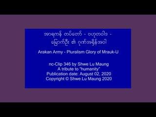 nc-Clip 346 Arakan Army - Pluralism  Glory of Mrau(360P).mp4