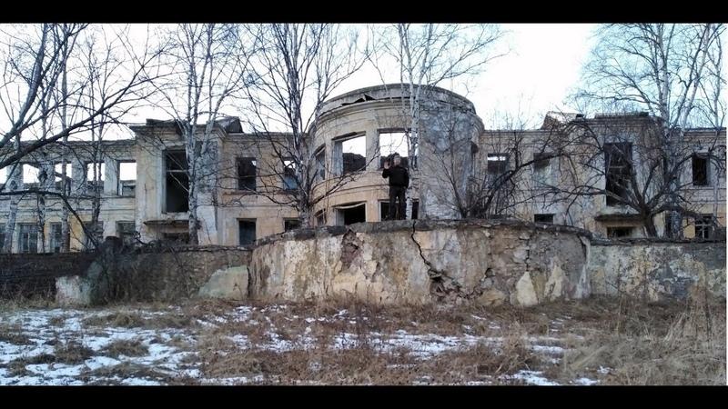 Заброшенный военный госпиталь п Западный в ч27085