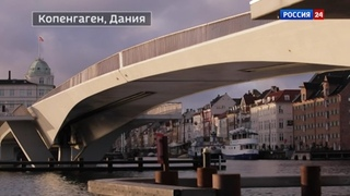 Вести.Ru: Встреча на Эльбе. Специальный репортаж Марии Кудрявцевой