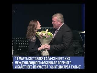 Сергей Гапликов пожелал участникам юбилейной Сыктывкарской весны творческого вдохновения и ярких премьер