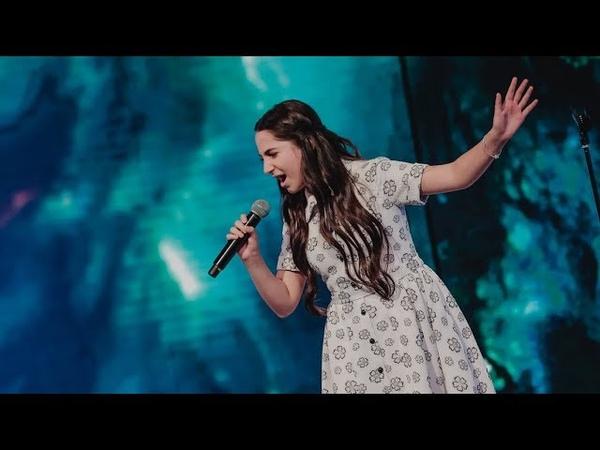 Roza Eloyan - Im Qaghaq