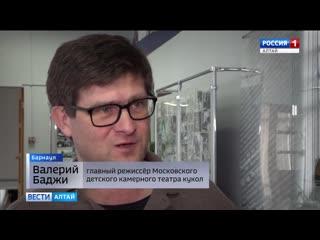 Названы лауреаты I Всероссийского фестиваля кукольных театров Сибири Зазеркалье