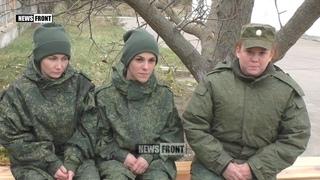 Женский танковый экипаж 9-го отдельного полка народной милиции ДНР