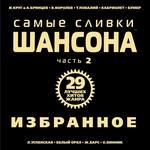 Алексей Брянцев - Любимый взгляд