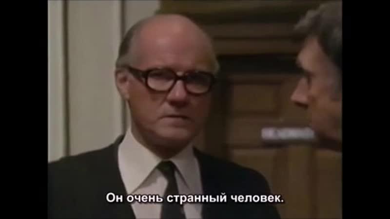 Классический доктор кто 20 сезон 3 серия 1 часть Мертвец Модрин русская озвучка