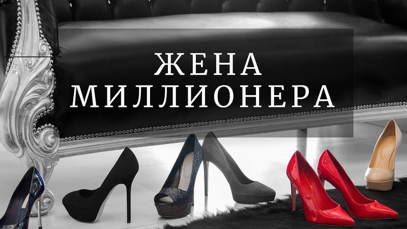 ЛАНА ЛАНСКАЯ и ПОЛИНА ЕРОФЕЕВА ЗАМУЖ ЗА МИЛЛИОНЕРА часть 2 4