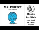 Mr Perfect Mr Men Series by Roger Hargreaves Books Read Aloud for Children Audiobooks