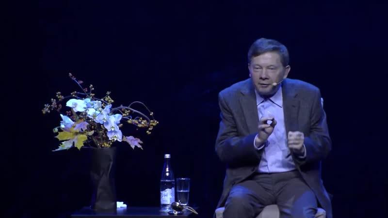 Сила Настоящего Встреча с Экхартом Толле в Москве Часть 1