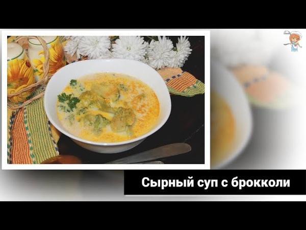 Сырный суп с брокколи худеем вкусно и красиво Не еда а картина кулинаров импрессионистов