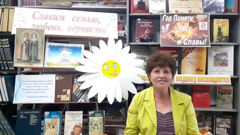 СЕМЕЙНОЕ СЧАСТЬЕ А Суровцева