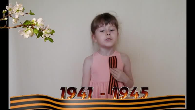 Балтина Софья 6 лет