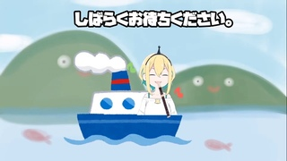 【1 HOUR】Pikamee on her nice boat