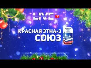 Видео обзор матча команд ХК Красная Этна 3 - ХК Союз от  (счет 2:6)