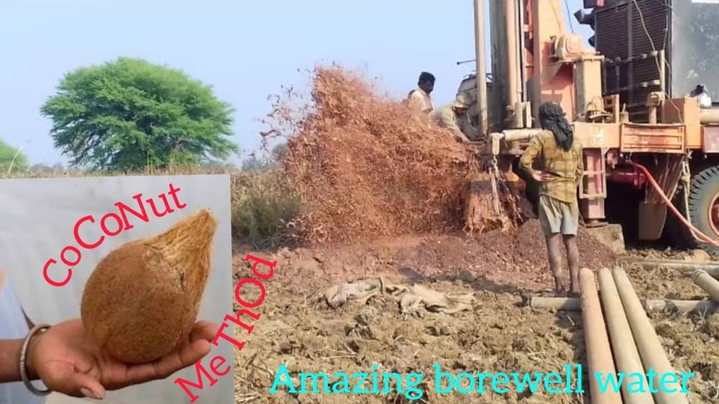 WATER CHECKING METHOD - 70 FEET ME FULL WATER || GURU TUBE WELL DRILLERS