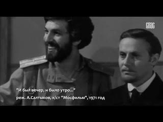 Борис Хмельницкий - Добрая память.