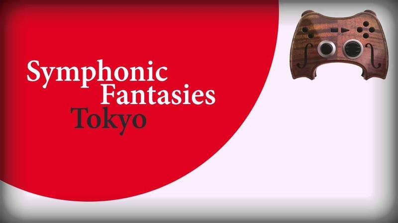 Symphonic Fantasies Tokyo Fantasy III Chrono Trigger