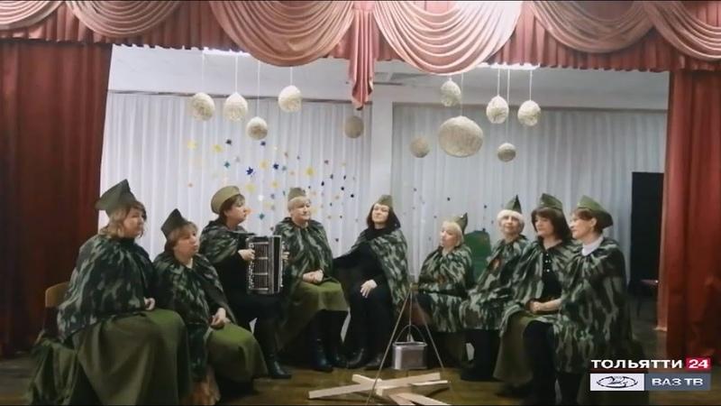 Тольяттинцы присоединились к проекту Песенник Победы Новости Тольятти 05 02 2020