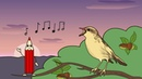 Мультфильм про перелетных птиц. Развивающие мультики для детей до 4 х лет.