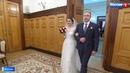 Пожениться ночью Грибоедовский ЗАГС перешел на круглосуточный режим работы