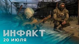 Новая Call of Duty, возвращение Splinter Cell, создатель A-Life работает над . 2...