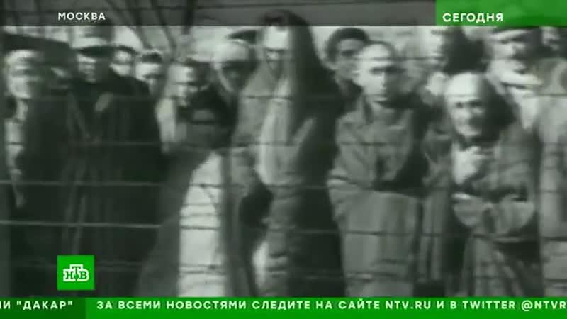 Ужасы лагеря смерти рассекреченные архивы об освобождении Освенцима mp4