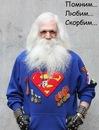Фотоальбом человека Макса Гагарина