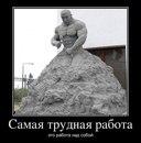 Фотоальбом человека Владимира Мирного